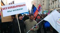 4 ноября - день ордынского единства!