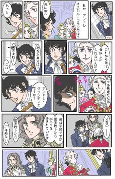 Versailles, Fantasy Illustration, Oscar, Clamp, Anime Love, Animation, Japanese, Comics, Rose