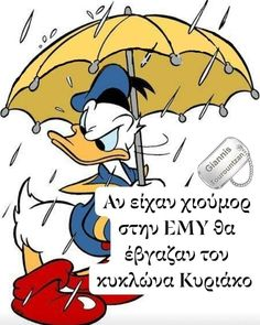 Funny Drawings, Funny Images, Wise Words, Good Morning, Funny Jokes, Disney Characters, Fictional Characters, Tips, Beautiful