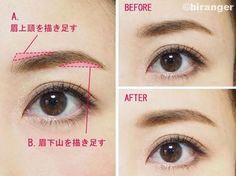 nice make up Diy Makeup, Makeup Tips, Face Makeup, Asian Eyes, Asian Eyebrows, Korean Make Up, Hair Arrange, Japanese Makeup, Asian Makeup