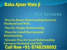No1 Best Astrologer, Love Marriage specialist +91-9748298092 Baba Ajmer Wale ji,: Dua for a good husband wife relationship | Call No...