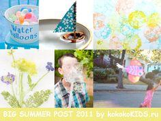 kokokoKIDS: BIG SUMMER POST 2011.