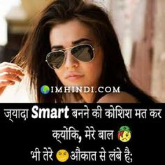 imHindi Attitude Quotes For Girls, Girl Attitude, Thinking Of You Quotes For Him, Hindi Quotes, Qoutes, Positive Quotes For Life Motivation, Thoughts In Hindi, Lost Quotes, Attitude Shayari