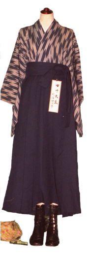 Tokyo schools uniforms 東京学校服 - Japan - Taisho-era... - Nippon-Graph