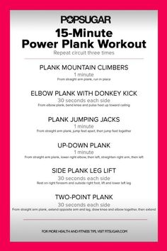 15 minute Power Plank Workout
