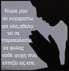 Orthodox Christianity, Quotes, Quotations, Qoutes, Quote, Shut Up Quotes