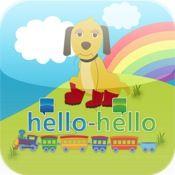 Hello Kids Language Learning: English, Spanish, French, German, Italian, Mandarin Chinese and Portuguese.
