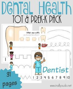Teach even the youngest ones about proper Dental Health and how important it is with this FUN Tot & PreK-K Pack filled with puzzles & activities! 31 pages :: www.inallyoudo.net