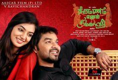 Thirumanam Ennum Nikkah Tamil Movie Wallpapers