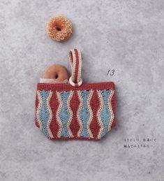 같은 패턴 다른 느낌의 가방, 코바늘뜨개, 무료도안, 공개도안 : 네이버 블로그 Crochet Clutch, Crochet Purses, Crochet Dolls, Knit Crochet, Crotchet Bags, Clutch Purse, Straw Bag, Purses And Bags, Charts