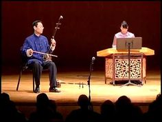 Traditional Chinese Instruments shown and played with info and background, intro is in English.