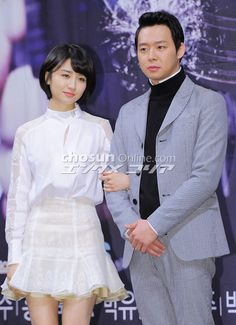 Park Ha-Sun & Park Yuchun at Three Days press conference