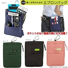 Women working for stationery apron bag waist bag