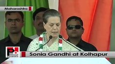 "Congress chief Sonia Gandhi, while addressing a huge election rally at Kolhapur in Maharashtra launched a scathing attack on the Bharatiya Janata Party (BJP) and Shiv Sena. She also lashed out at the BJP led NDA government at the Centre for taking credit in carrying forward the schemes launched during the UPA government. ""Our rivals say that they will take Maharashtra ahead of Gujarat. In almost all sectors, Maharashtra is ahead of Gujarat,"" she added."