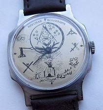USSR. Retro SOVIET wristwatch ZIM . Masonic signs. With strap. (2) | @giftryapp