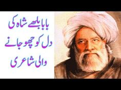 Amazing poetry /Must listen / R. Punjab Culture, Einstein, The Voice, Punjabi Poetry, Songs, Music, Youtube, Gallery, Heart