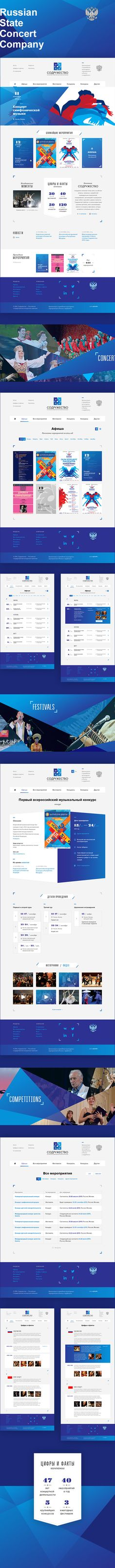 RUSSIAN STATE CONCERT COMPANY on Behance web design by ZEN DESIGN Moscow