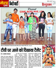 """Thanks Media Hindustan to Cover News of """"Bravura India's Super Talent"""" TV Reality Show held at IFTI Meerut on 25th June, 2017."""