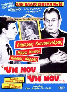 Photo by Giorgios grigoriou Old Movies, Movies Online, Greek, Cinema, Actors, Retro, Film, Fonts, Movie Posters