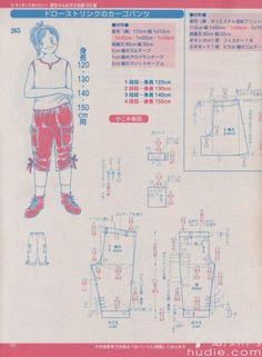 [转载]供参考的童装剪裁图!