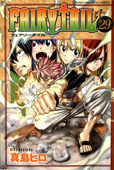 but sudently when i was looking again about the fairy tale x rave master crossover picture one last time saw this little manga page.html