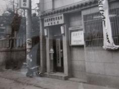 生野支店。もともとは八坂神社の隣に位置していました。