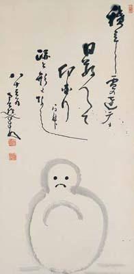 Image result for 南天棒