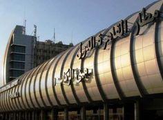 المانيا ترحل اثنين من المصريين تحت حراسة مشددة