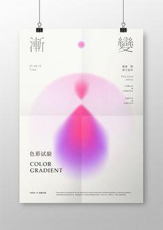 Gradient China on Behance