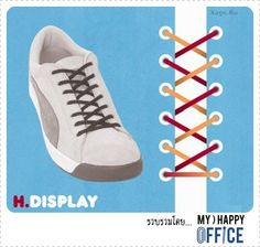 How To : ผูกเชือกรองเท้าให้เท่ เก๋ ไม่ซ้ำใคร | My Happy Office