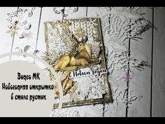 МК Новогодние открытки - YouTube