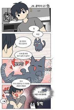 Fuwa Fuwa, S Class, Manga Comics, Webtoon, Manhwa, Novels, Memes, Cats, Anime