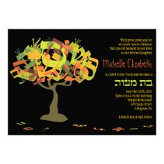 =>Sale on          HEBREW LETTERS TREE Bat Mitzvah Invitation Invite           HEBREW LETTERS TREE Bat Mitzvah Invitation Invite in each seller & make purchase online for cheap. Choose the best price and best promotion as you thing Secure Checkout you can trust Buy bestHow to          HEBRE...Cleck Hot Deals >>> http://www.zazzle.com/hebrew_letters_tree_bat_mitzvah_invitation_invite-161960756542910230?rf=238627982471231924&zbar=1&tc=terrest