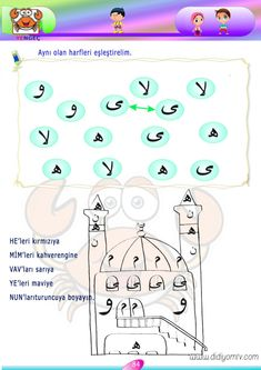 Grade 1, Tv, Lettering, Activities, Words, School, Islam, Television Set, Drawing Letters