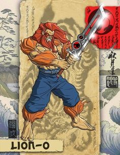 What If The Thundercats Came From Ancient Japan