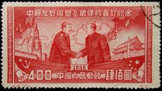 postage stamps from china