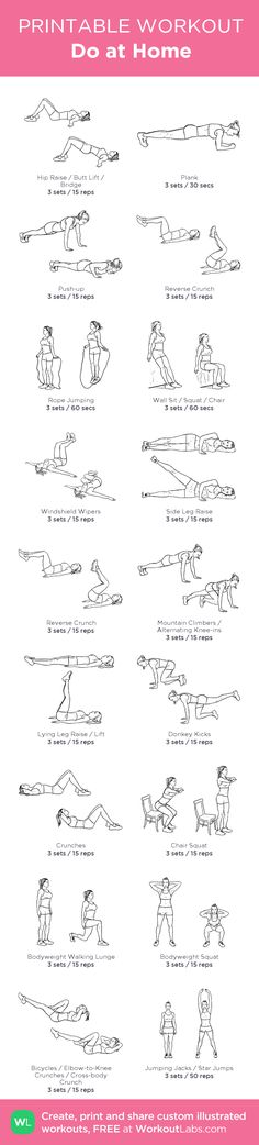 Do at Home - Lots of workouts!!