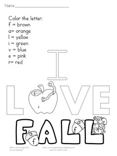 first day of fall coloring pages | Printable Fall Coloring Pages - Color by letter/sight word ...