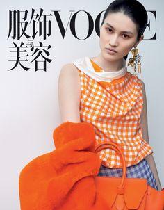 Vogue China Editorial July 2014 - by Kira Bunse