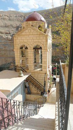 St. George's Monastery, the Judaean Desert, Israel