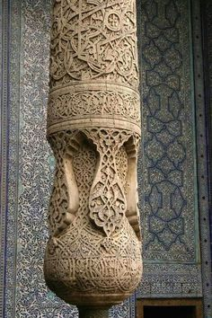 Uzbekistan, Khiva, Ichan Qala, the Tosh Khovli Tach Khaouli palace.