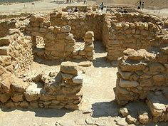 qumran israel | Qumran - Wikipedia, the free encyclopedia