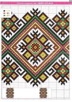 ru / Foto # 8 - A 29 - logopedd Towel Embroidery, Blackwork Embroidery, Hand Embroidery Stitches, Cross Stitch Embroidery, Embroidery Patterns, Cross Stitch Designs, Cross Stitch Patterns, Bead Loom Patterns, Beading Patterns