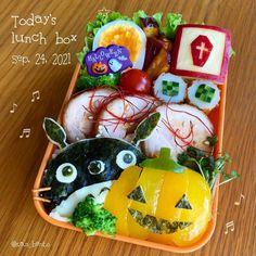 Cute Bento Boxes, Lunch Box, Bento Box