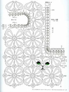 LET'S KNIT SERIES Vol.6 - Azhalea -Lets Knit 1 - Picasa Web Albums