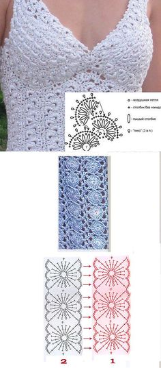 Tutorial for Crochet, Knitting. Crochet Woman, Love Crochet, Irish Crochet, Diy Crochet, Crochet Crafts, Crochet Tops, Crochet Motifs, Crochet Diagram, Crochet Stitches