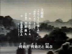 ▶ 男塾オープニング - YouTube