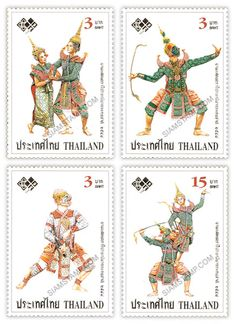 http://creativeroots.org/2010/04/incredible-thai-stamp-collection/