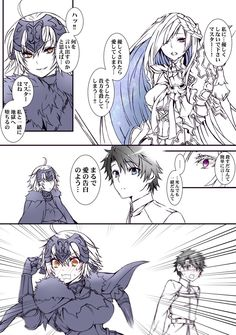 Your daily tsundere-yandere servant Manga Art, Anime Manga, Jeane D Arc, Fate Jeanne Alter, Fate Stay Night Series, Fate Servants, Fate Anime Series, Short Comics, Fate Zero