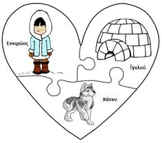.puzzle eskimák